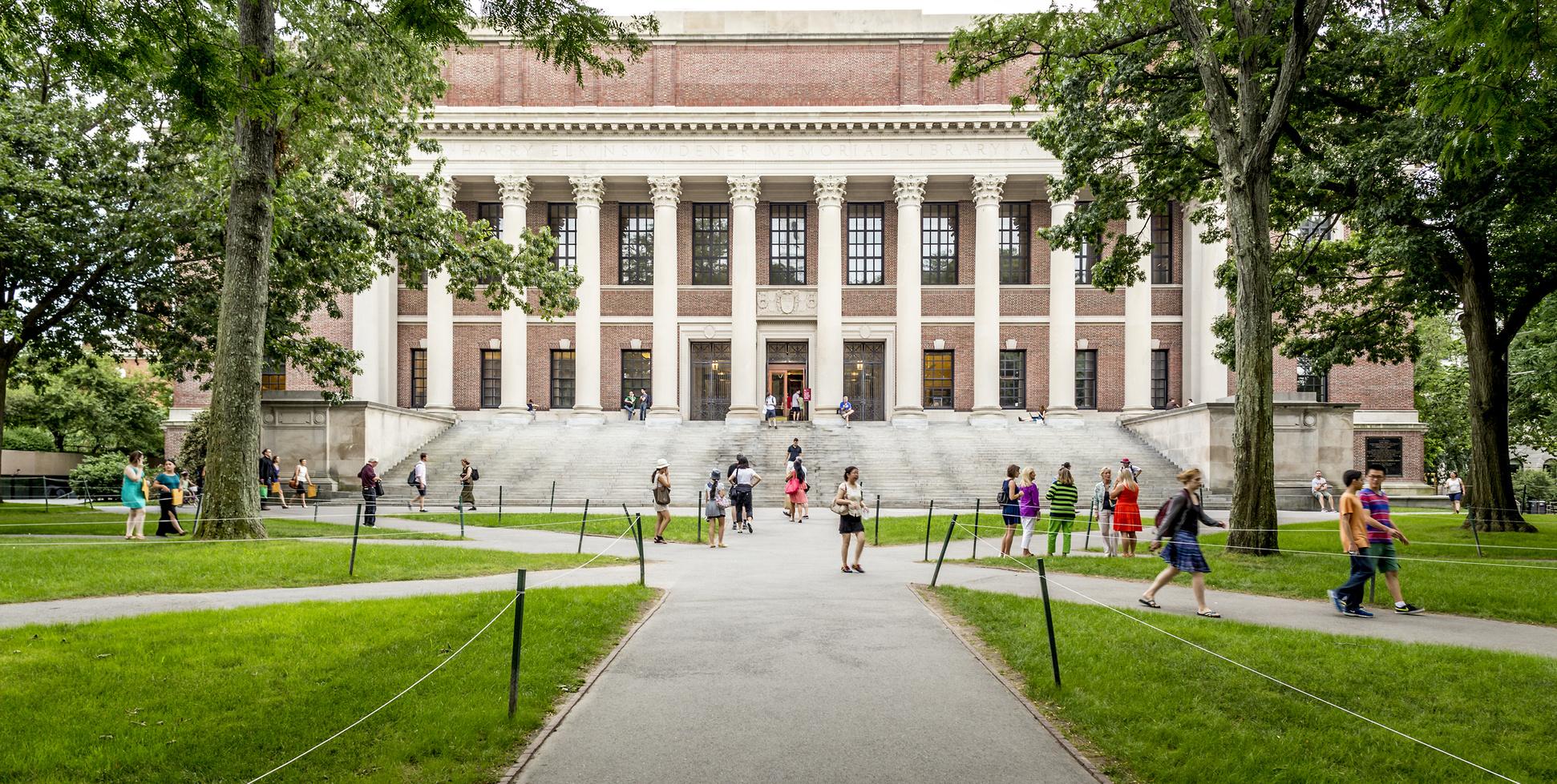 harvard college admission trends