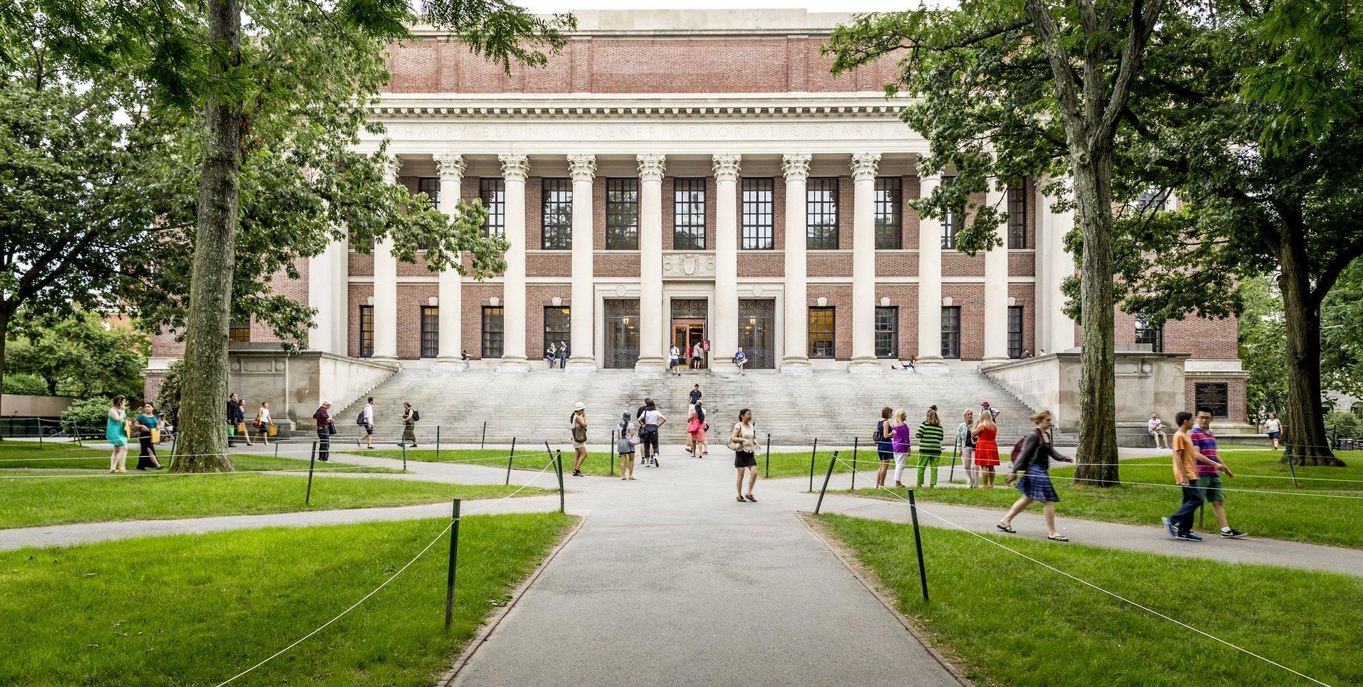 Harvard Class of 2020 Yield Rates