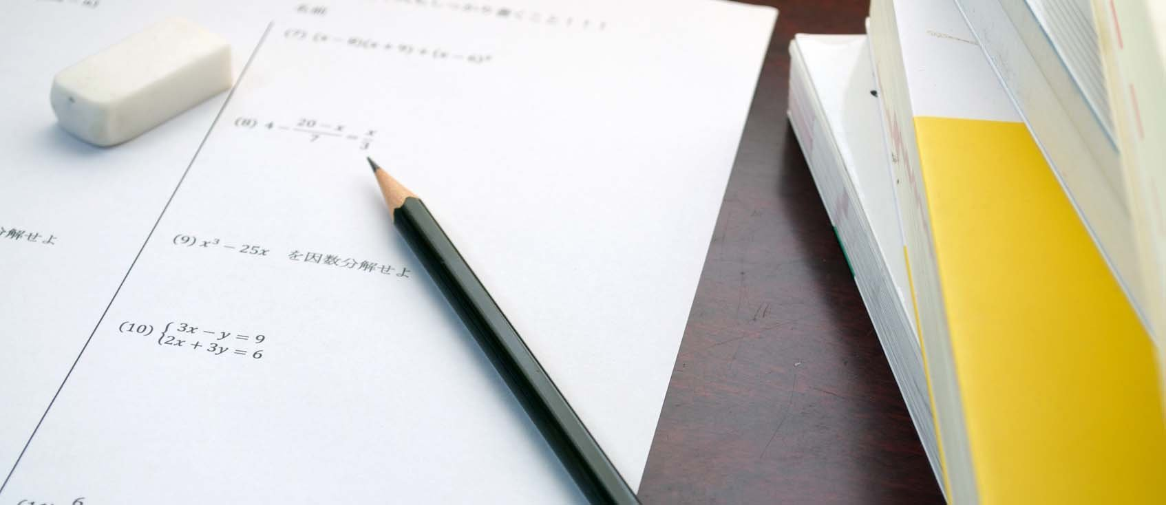 How to Crack the Most Difficult SAT and ACT Math Problems-1